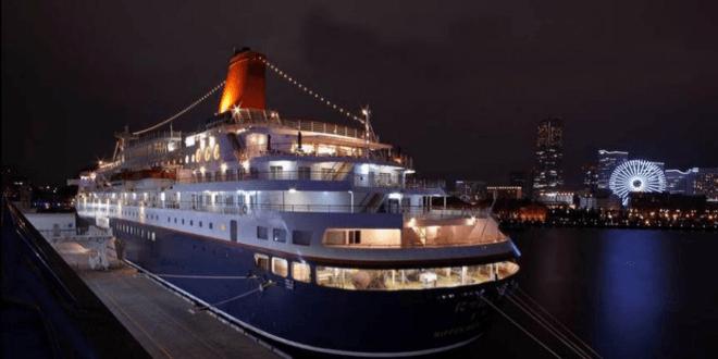 MS Nippon Maru