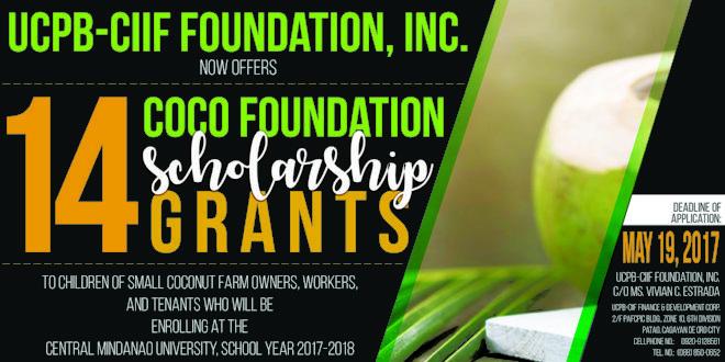 CocoFoundation Scholarship