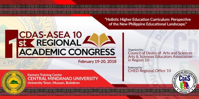 CDAS Congress CAS 2018