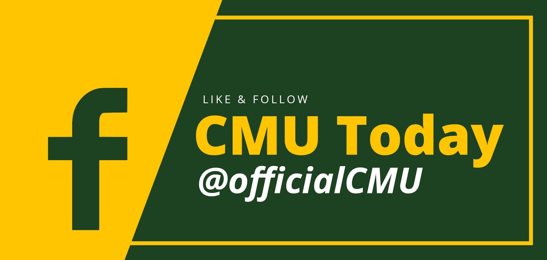 CMU Today