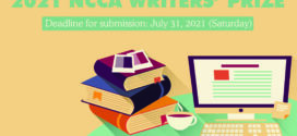 LOOK: 2021 National Commission for Culture  and the Arts (NCCA) Writers' Prize